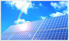 土地付き分譲型太陽光発電の物件情報を調べる
