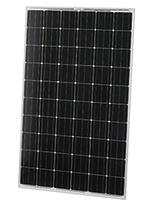 メガソーラーに適した高出力モジュールNU250-KA