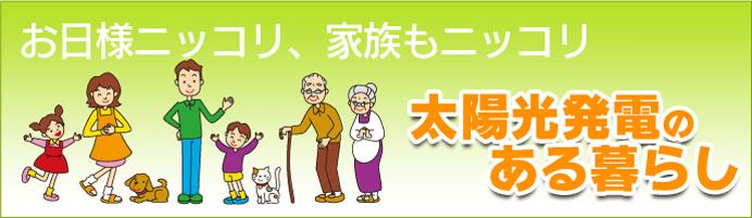 株式会社ヨネカワ