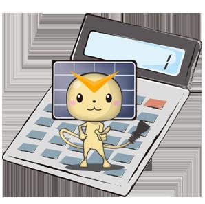 産業用太陽光発電の収支・回収期間の計算方法