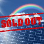鹿児島県鹿児島市の土地付き分譲型太陽光発電