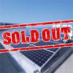 宮崎土地付き分譲型太陽光発電